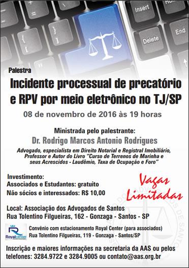 Incidente processual de precatório e RPV por meio eletrônico no TJ/SP